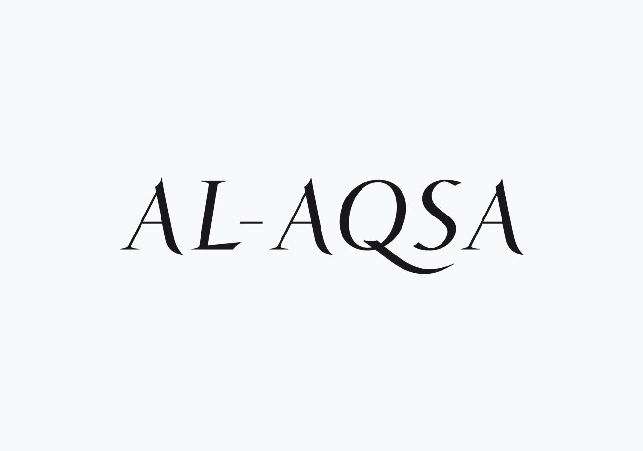 AOMl_Aqsa_Logo